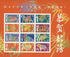 US: 2005 HAPPY LUNAR NEW YEAR: Double Sheet of 24, Sc 3895a-f; 37 Cents Values