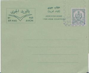 Libya Higgins & Gage FG1 Used cancelled to order.