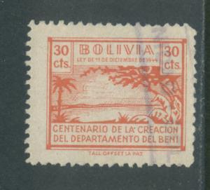 Bolivia 1946 Postal Tax Stamp Used (2)