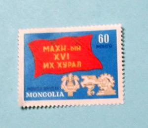 Mongolia - 623, MNH Comp. - Revolutionary Party . $0.40