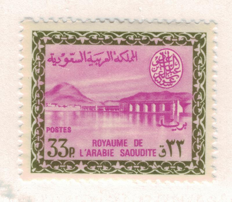 Saudi Arabia Stamp Scott #311, Mint Never Hinged MNH - Free U.S. Shipping, Fr...