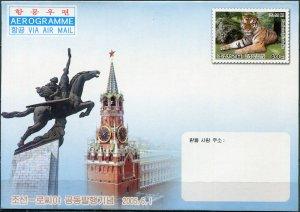 Korea 2005. Animals of the Far East (Mint) Aerogram