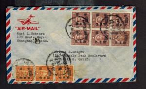 1946 Shanghai China Cover Jewish Ghetto to USA Kurt Schwarz Inflation