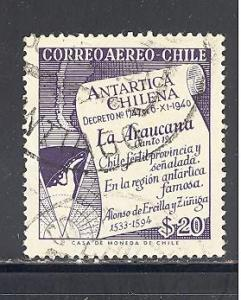 Chile Sc # C199 used (DT)