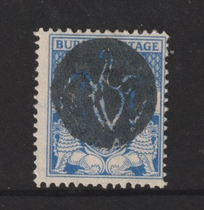 Burma Japanese Occ. a mint 6p peacock overprint from 1942