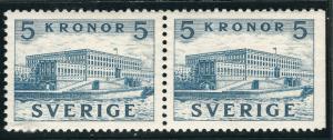 Sweden Iconic Sc 322CB 4 X 3 perfs VF MNH Cat $500...Great Price!