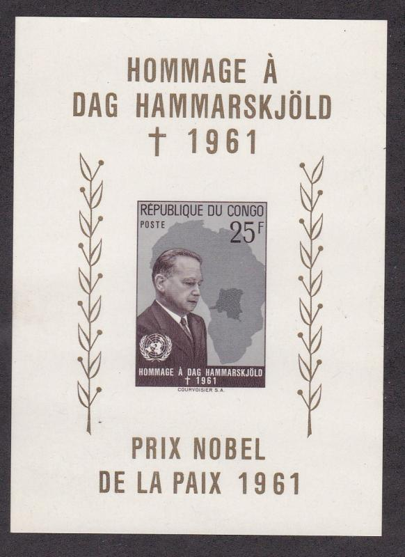 Congo Democratic Republic # 413, Dag Hammarskjold, NH, 1/2 Cat