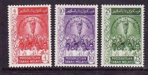 Malaya Federated-Sc#91-3-unused NH set-1st Federal Parliament-1959-