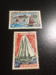 French Polynesia sc 220,221 u
