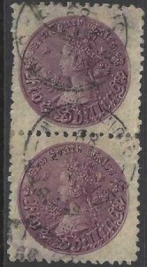 Australia - New South Wales 1860-1863 SC 44d Used SCV $220.00 Pair