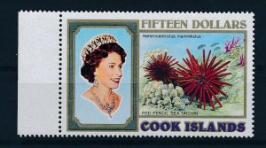 [I382] Cook Is. 1994 Corals good stamp very fine MNH $30