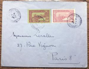GUADELOUPE - 1934 Yv.61 & 82 sur LSC de Pointe-à-Pitre pour la France