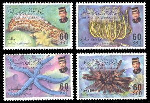 Brunei 1997 Scott #519-522 Mint Never Hinged