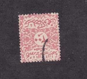EGYPT 1958 OFFICIAL 200m RED VF-USED