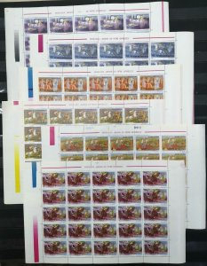 RM366 1987 ROMANIA FAIRY TALES ART #4359-64 MICHEL 120 EURO 6SH MNH
