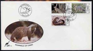 Ciskei 1982 Small Mammals set of 4 on unaddressed illustr...