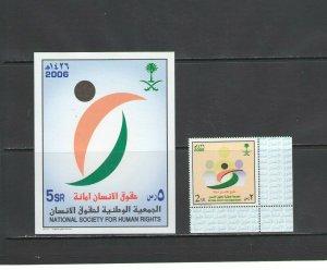 SAUDI ARABIA: Sc. 1370,a /**SOCIETY FOR HUMAN RIGHTS** / Single & SS  /MNH.