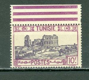 TUNISIA #111 MARGIN STAMP...MNH...$11.00