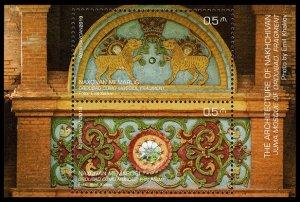 2019 Azerbaijan 1505-1506/B238 Nakhchivan. Juma Mosque of Ordubad. Fragment