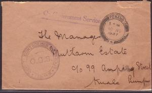 MALAYA PENANG 1937 OHMS cover Dept Labour to KL............................34865
