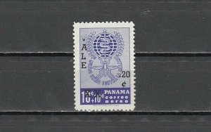 Panama, Scott cat. C272 only. Malaria Value with missing V on Vale.