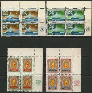 UN NY MNH Scott # 121-124 Human Rights, IMCO Inscription Blocks (16 Stamps) -2