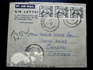 """VERY RARE ZANZIBAR OMAN 1951 """"AIR LETTER"""" TO CANADA UNIQUE DESTINATION HARD TO"""