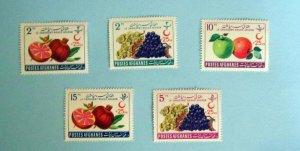Afghanistan - B42-46, MNH Set. Fruit. SCV - $2.50