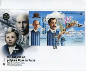 Bosnia & Herzegovina Aviation Pioneers Stamps 2021 FDC Orville Wright 1v M/S