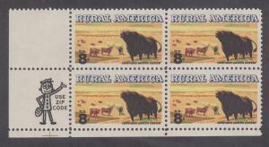US Sc 1504 MNH. 1973 6c Cattle, LL Zip Block w/ minor shift of black litho