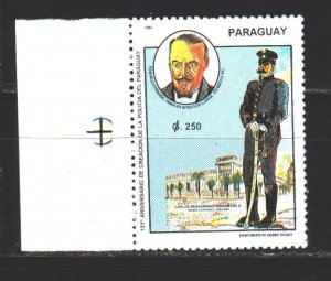 Paraguay. 1994. 4670 from the series. A uniform. MNH.