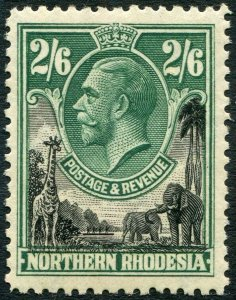 NORTHERN RHODESIA-1925-29 2/6 Black & Green Sg 12 UNMOUNTED MINT V35921