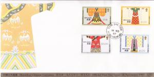 Hong Kong 1987 Folk Costumes First Day Cover
