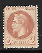France 30 mng 2017 SCV $25.00  mint no gum - listed at used price - corner fault