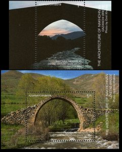 2019 Azerbaijan 1513/B241,1514/B242 Nakhchivan. Bridge. Julfa region