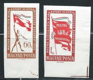 Hungary 1272-3 1959 Worker's Congress set IMPERF MNH