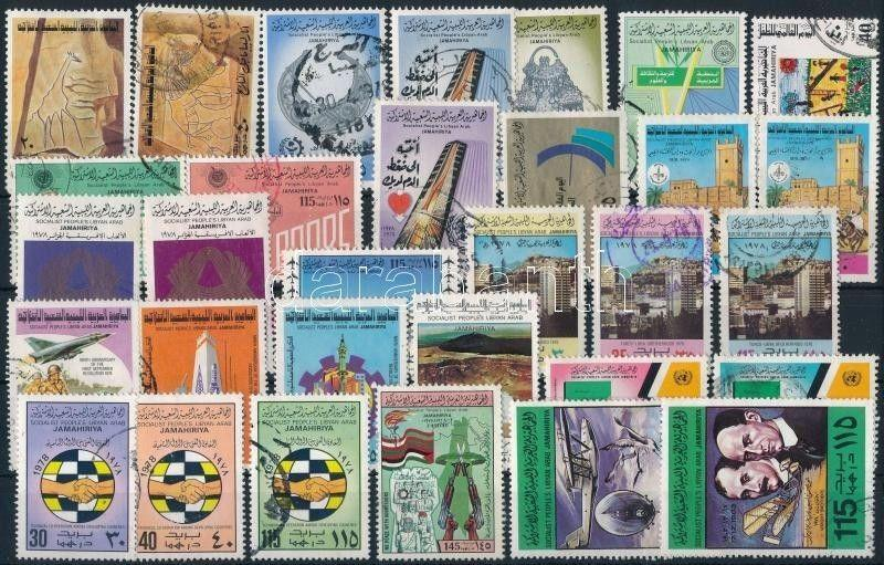 Libya stamp 31 stamps Used 1978 WS237793