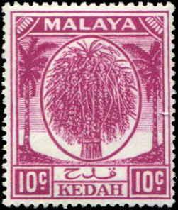 Malaya - Kedah SC# 69 SG# 82 Sheaf of Rice 10c MLH
