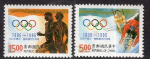 Taiwan 3069-3070 MNH VF