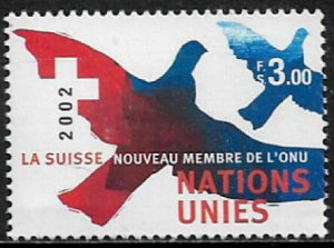 UN, Geneva #404 MNH Stamp - Switzerland Enters the UN