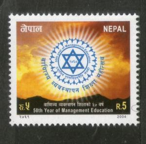 Nepal 2004 Year of Management Education Sc 744 MNH # 1429