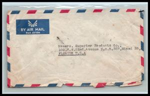 GOLDPATH: Saudi Arabia cover, 1957, To Miami FL USA, CBHW_07_03