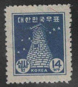 Korea Scott 94 MH* ancient Observatory stamp