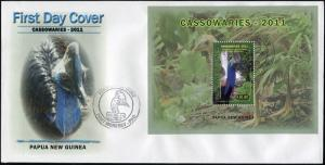 Papua New Guinea. 2011. Cassowaries 2 (Mint) First Day Cover