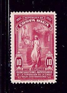 Costa Rica 163 MH 1935 issue