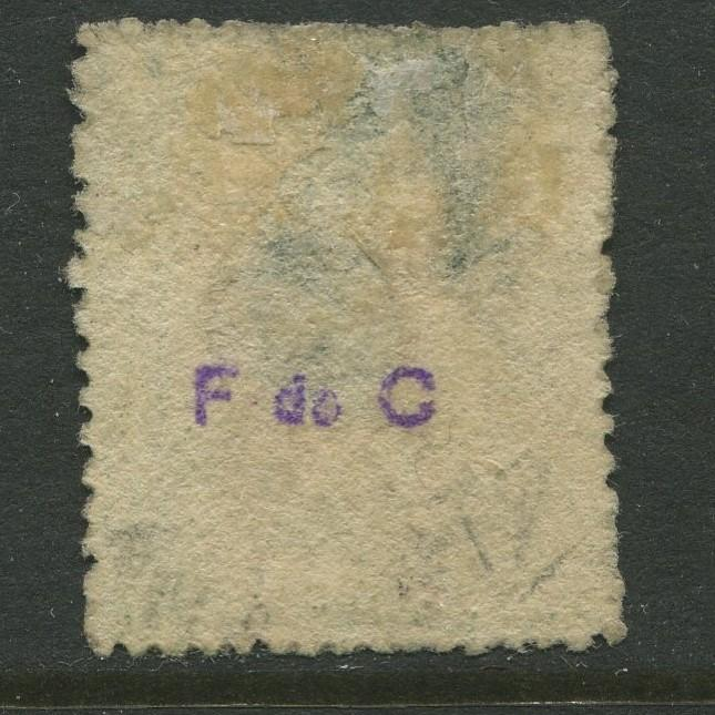 St Vincent - Scott 3 - QV Definitive -1863 - Used  - Single 6p Stamp