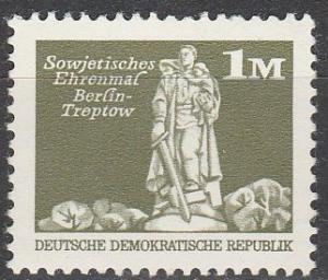 DDR #1617  MNH   (S8765)