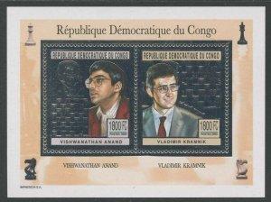 Congo-Dem Republic 2005 Chess Grand Masters Silver Foil S/S set NH