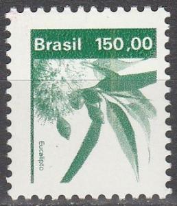 Brazil #1937 MNH F-VF  (SU5390)