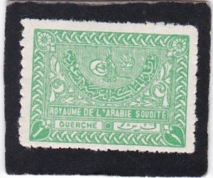 Saudi Arabia,  #  163   MNH